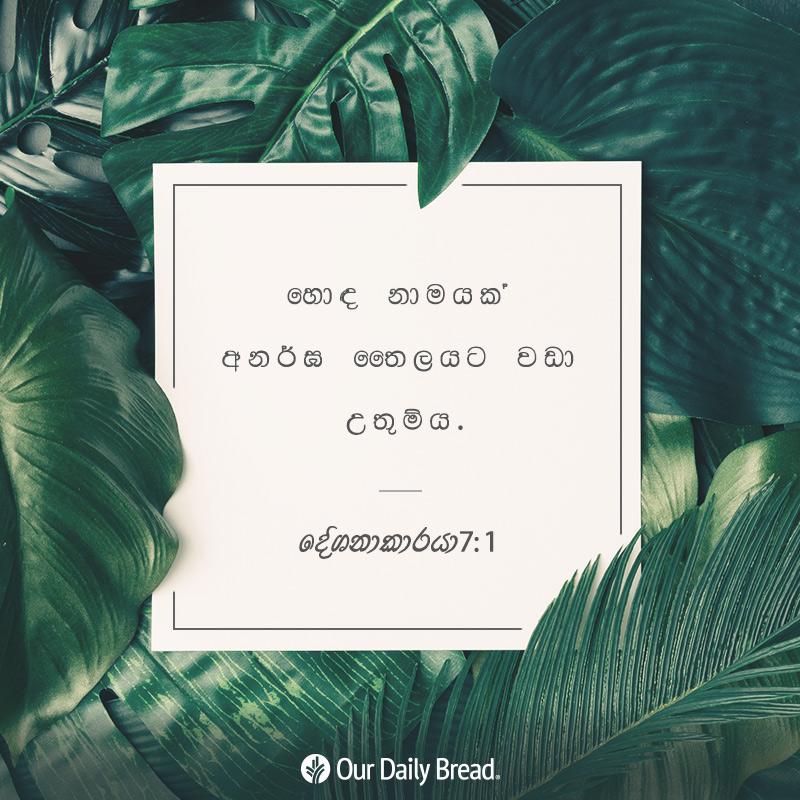 Share ODB 2019-06-26