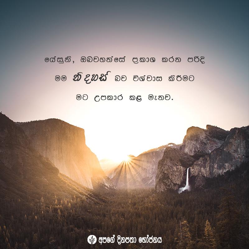 Share ODB 2019-08-31