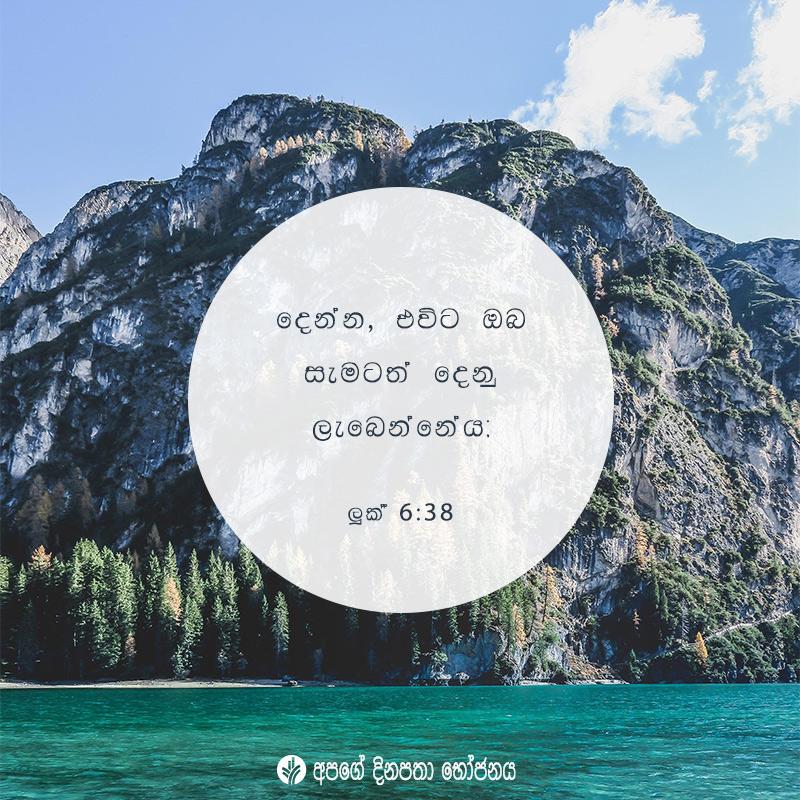 Share ODB 2020-05-28