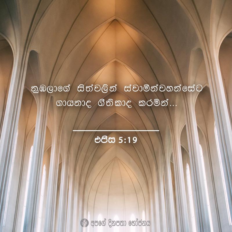 Share ODB 2021-01-13