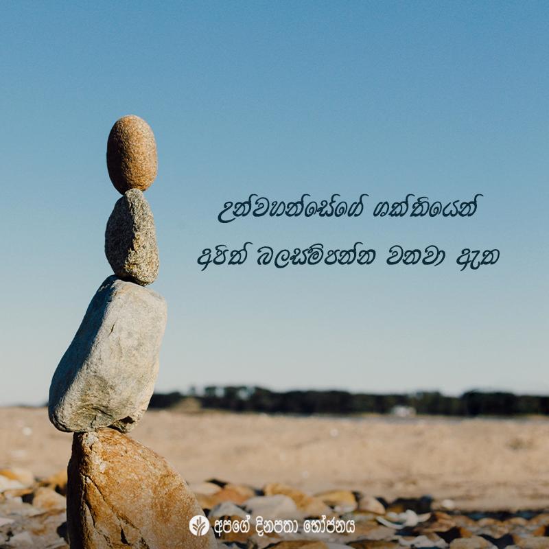 Share ODB 2021-01-16