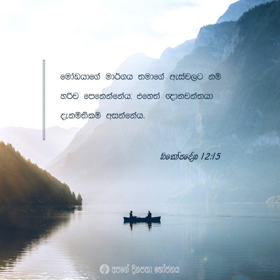 Share ODB 2021-05-11