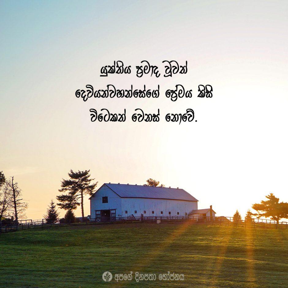 Share ODB 2021-06-01