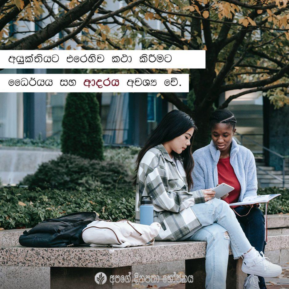 Share ODB 2021-10-18